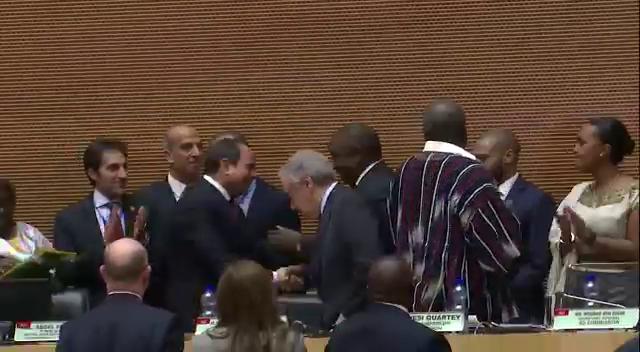 Sommet des Chefs d'État de l'Union Africaine à Addis-Abeba