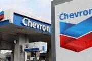 Industrie gazière  en Afrique centrale Chevron s'installe en Guinée Equatoriale et au Cameroun